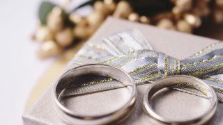 結婚指輪を売りたいと思っている方、業界最高額で買い取ります!