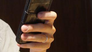 誰にも知られず指輪を売りたい!