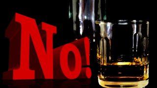 家族がアルコール依存症で悩んでいる方へ
