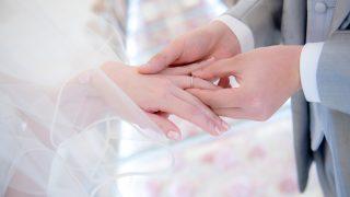 結婚指輪の持つ意味?