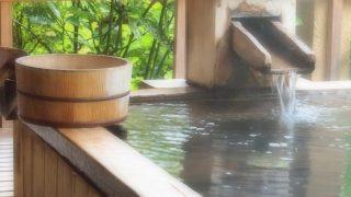 温泉で年末年始の疲れを癒しませんか?
