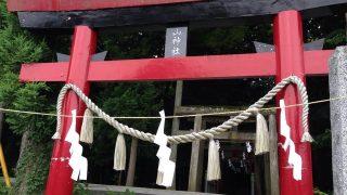 山梨県の金運神社に行ってみよう!