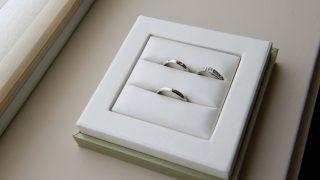 処分に困った結婚指輪・・・新しい一歩を踏み出しませんか?