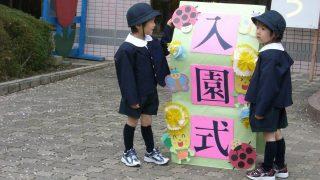 幼稚園、保育園の無償化が決まりました!