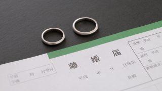 離婚成立前に指輪を売却すると不利になる?