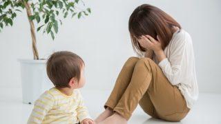 シングルマザーが抱えている問題