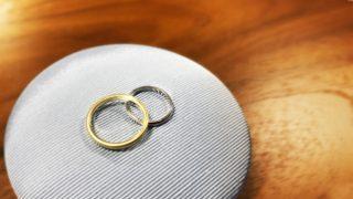 指輪などのジュエリーはどこで売却されますか?