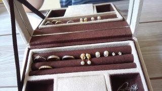 新しい指輪の購入に古い指輪を売却しませんか?