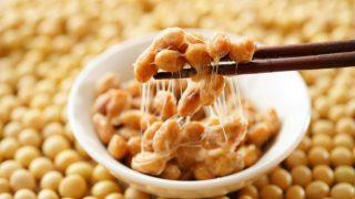 7月10日は、「納豆」の日です♪