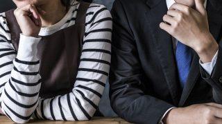 離婚の原因って何が一番多い?