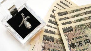 何故「リングオフ」は指輪を高価で買取ができるの?