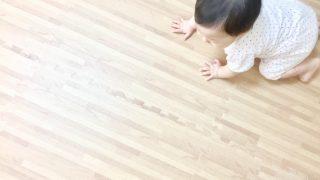 夏場の床汚れのとっておき対処法