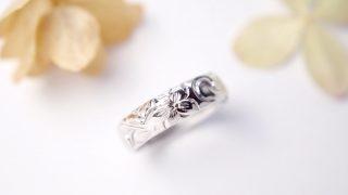 不要になった結婚指輪などは、ありませんか?