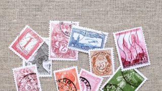 いらなくなった切手の買取ってどうすればいいの?