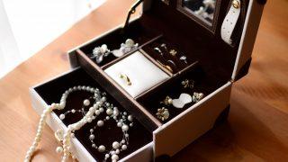 古い指輪や壊れた指輪、思い切って売却されませんか?